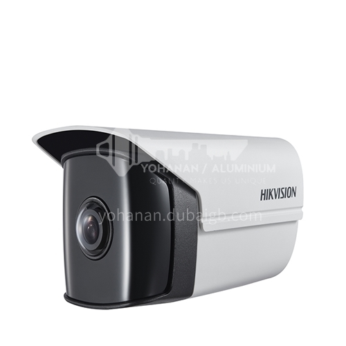 Hikvision 4/500 million camera home remote mobile phone indoor and outdoor high-definition night vision monitor commercial DQ000942