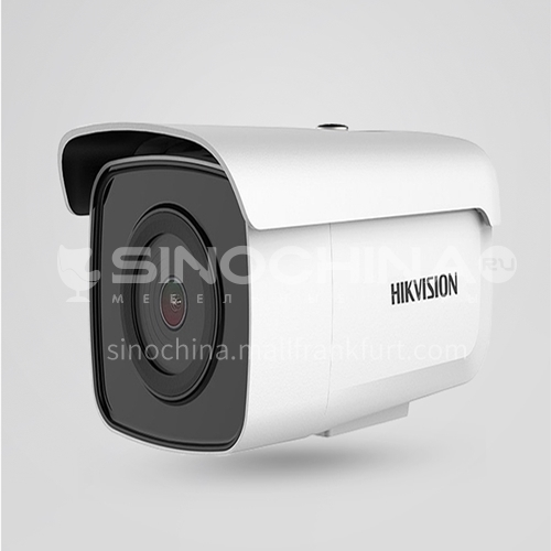 Hikvision 4/5 million poe webcam HD night vision home outdoor mobile phone remote monitor DQ000943
