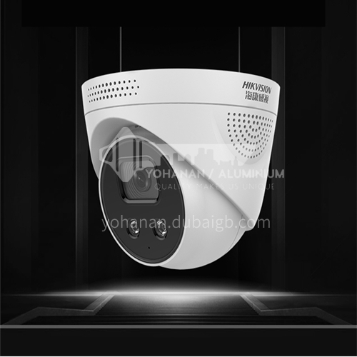 Hikvision 2 million / 4 million AI smart camera POE home HD night vision mobile phone remote monitor DQ000949