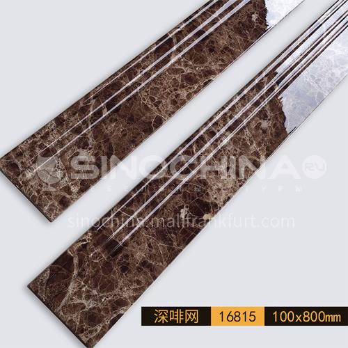 Tile living room marble skirting-WLK16815 100*800mm