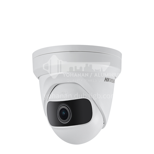 Hikvision 4 million webcam poe home remote mobile phone monitor DS-2CD3345P1-I DQ000951