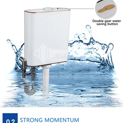 Toilet household silent squatting pan water tank SX001