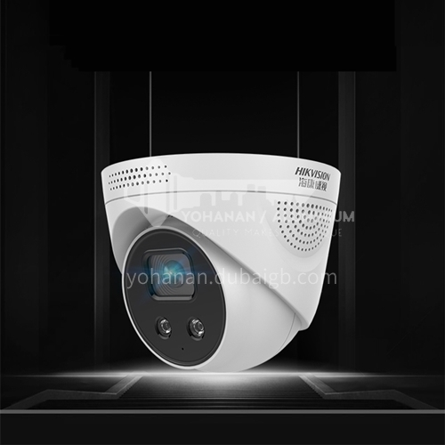 Hikvision 5 million AI smart camera POE home HD night vision can mobile phone remote network monitor DQ000953