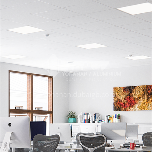 Philips LED integrated ceiling light Built-in kitchen and bathroom ultra-thin flat light -Philips-RC048