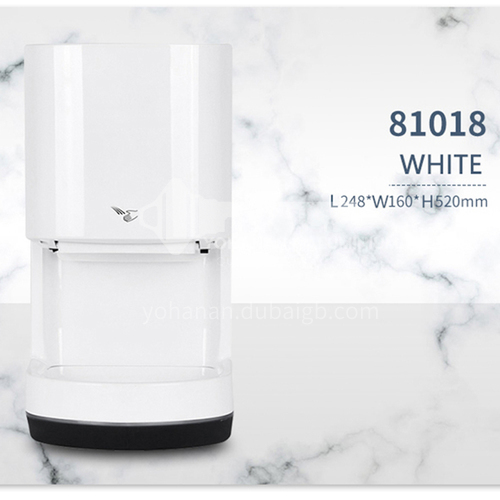 Toilet Commercial Smart Sensor Hand Dryer 81007