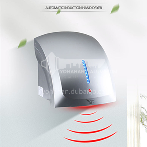 Fully automatic induction, hotel, household, bathroom, hot and cold dry cell phoneAS81016