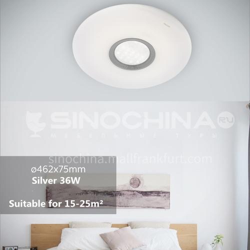 LED light, living room light, bedroom light, restaurant light PHILIPS-HaiH