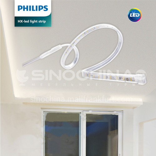 Philips LED lamp with ultra-bright line light for household living room 220V-Philips-LS201