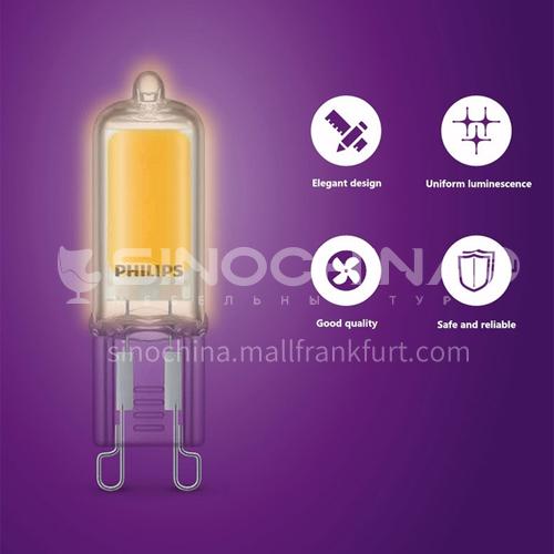 Philips G9 bulb 220V socket type small lamp beads super bright -Philips LED classic
