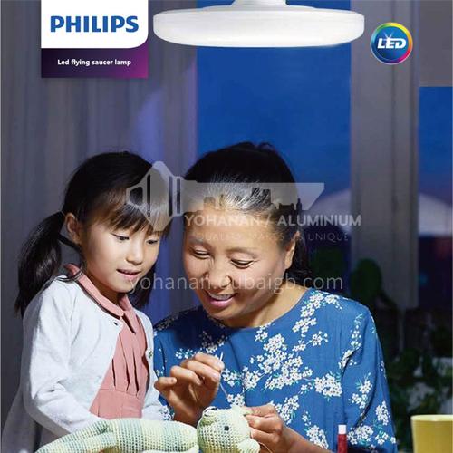 Philips LED flying saucer-Philips LED flying saucer