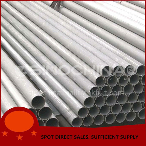 Stainless steel pipe material