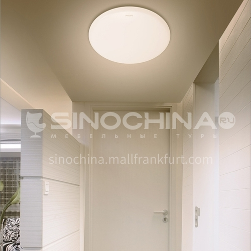 LED modern minimalist room balcony ceiling lamp-Philips-RX
