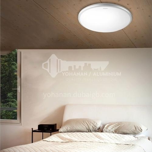 LED modern minimalist room balcony ceiling lamp-Philips-YYUAN