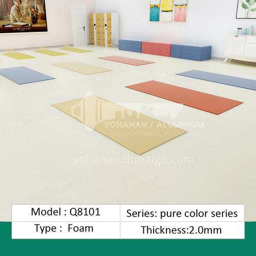 Commercial PVC  flooring PVC coiled material thickened floor material wear-resistant waterproof floor glue hospital ward floor sticker QH