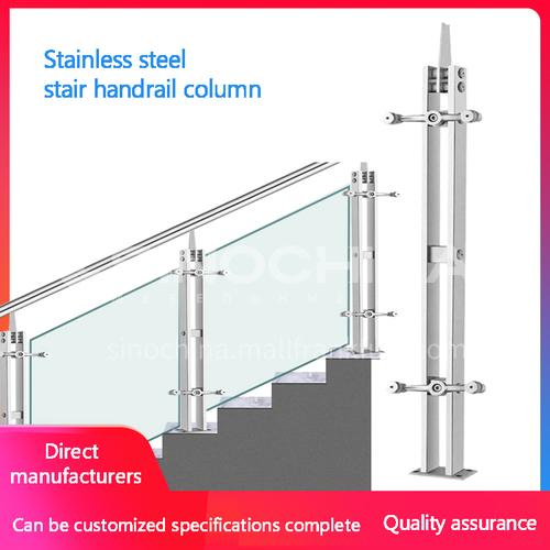 304 Stainless steel handrail column GJ-(16)82036