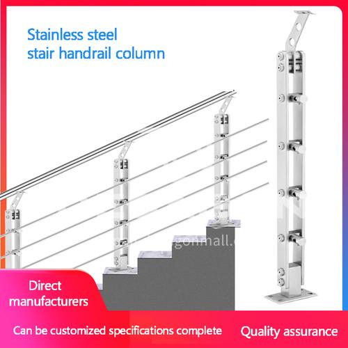 304 Stainless steel handrail column GJ-(16)82041