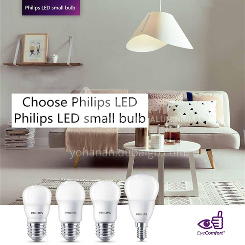 Philips constant brightness small bulb-Philips XQP bulb