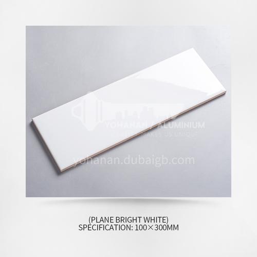 Kitchen bathroom tiles nordic wall tiles-XWZ plane bright white 100*300mm