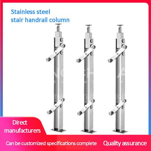 304 Stainless Steel Handrail Column GJ-82046