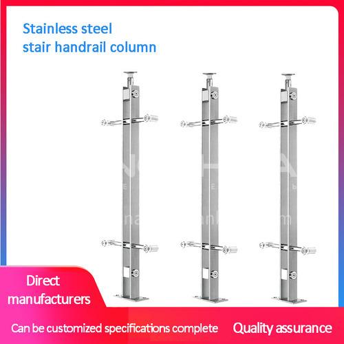 304 Stainless Steel  Handrail Column GJ-82047