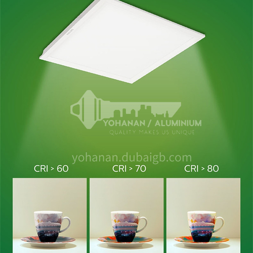 Philips integrated ceiling lamp-Philips RC050B