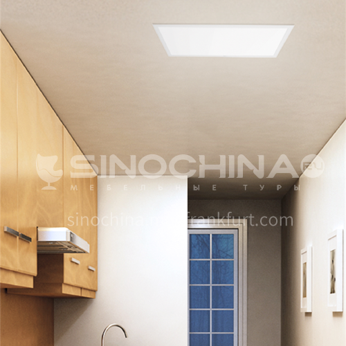 Philips Integrated Ceiling Ceiling Light-Philips RC085