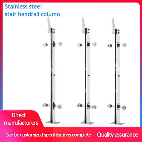 Stainless steel column 82061