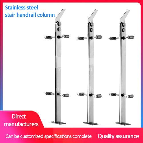 304 Stainless Steel Handrail Column GJ-82060