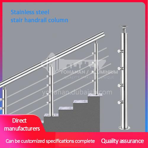 304 Stainless Steel Handrail Column GJ-83028