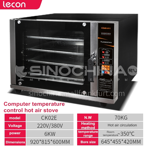 Lecon commercial oven hot air circulation oven 4-layer large capacity baking cake bread pizza electric oven multi-function   DQ001003