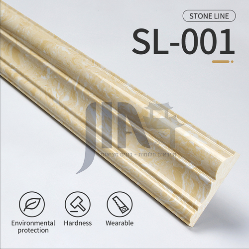Artifical stone floor skirting, living room skirting, marble waterproof waveguide line, marble background wall frame, door cover line edging  SL-001