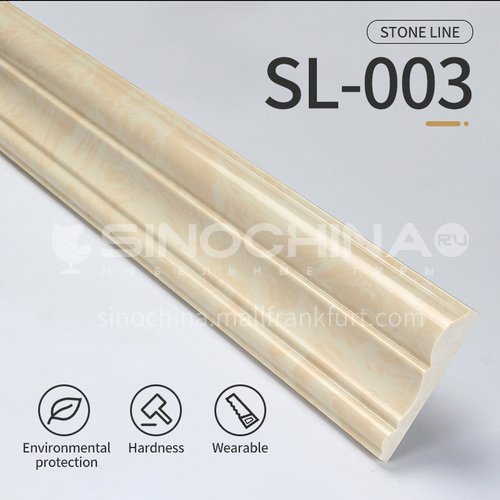 Artifical stone floor skirting, living room skirting, marble waterproof waveguide line, marble background wall frame, door cover line edging  SL-003