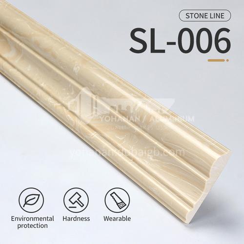 Artificial stone floor skirting, living room skirting, marble waterproof waveguide line, marble background wall frame, door cover line edging  SL-006