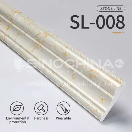 Artificial stone floor skirting line, living room skirting line, artificial stone waterproof waveguide line, artificial stone background wall frame, door cover line edging  SL-008
