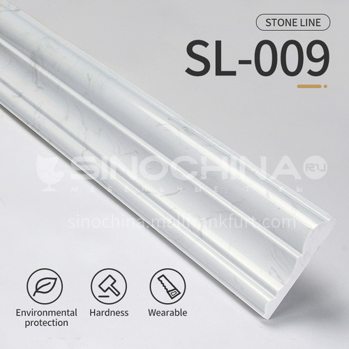 Artificial stone floor skirting line, living room skirting line, artificial stone waterproof waveguide line, artificial stone background wall frame, door cover line edging  SL-009