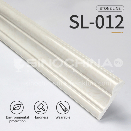Artificial stone floor skirting line, living room skirting line, artificial stone waterproof waveguide line, artificial stone background wall frame, door cover line edging SL-012