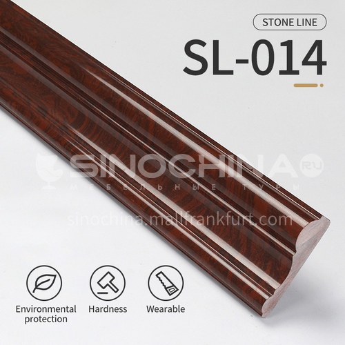 Artificial stone floor skirting line, living room skirting line, artificial stone waterproof waveguide line, artificial stone background wall frame, door cover line edging	SL-014