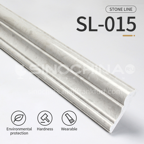 Artificial stone floor skirting line, living room skirting line, artificial stone waterproof waveguide line, artificial stone background wall frame, door cover line edging  SL-015