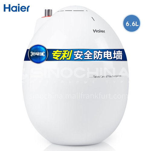 Haier/海尔 Small kitchen treasure electric water heater household water storage type quick heat kitchen 6.6L DQ000798