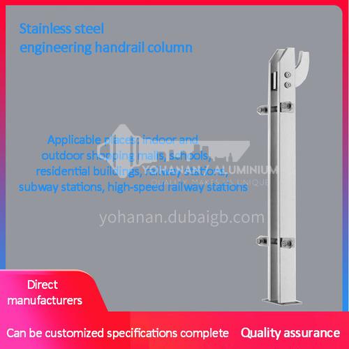 304 Stainless Steel Handrail Column GJ-82033