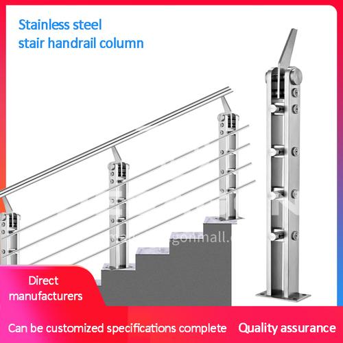 304 Stainless Steel Handrail Column GJ-82037