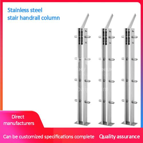 304 Stainless Steel Handrail Column GJ-82038