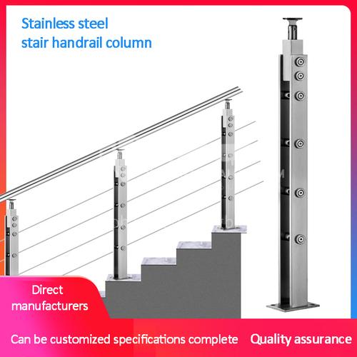 304 Stainless Steel Handrail Column GJ-82045
