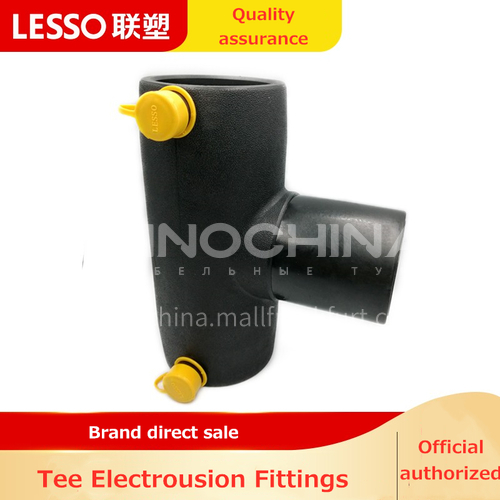 E/F Equal Tee (PE Water Pipe Fittings)