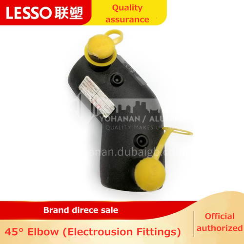 45° electric fusion elbow (PE accessories) black
