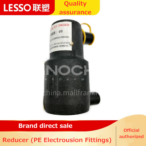 E/F Reducer (PE Water Pipe Fittings) Black