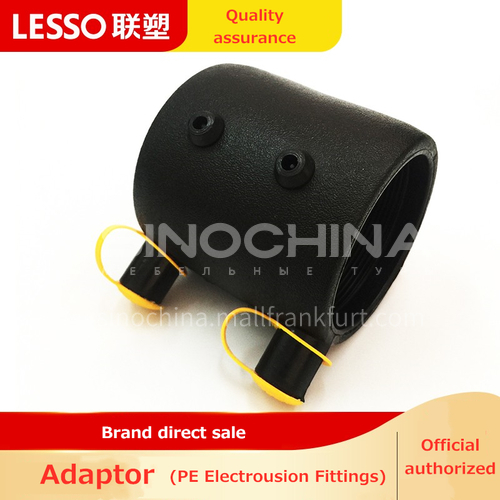 E/F Adaptor (Coupler) (PE Water Pipe Fittings) Black