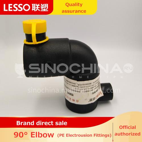90° electrofusion elbow (PE fitting), black