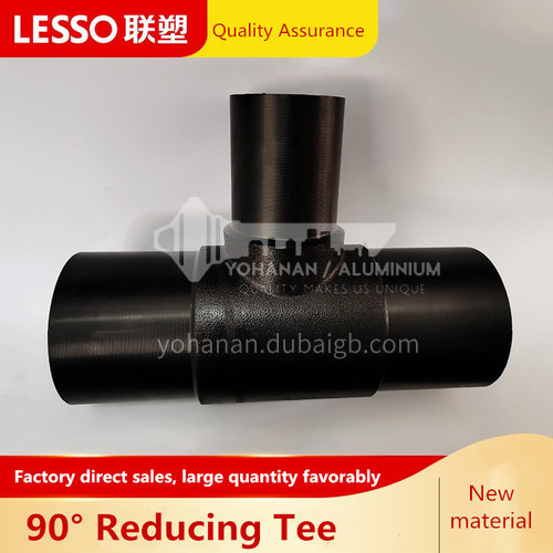 90°butt joint reducing tee (PE fitting), pressure 1.0MPa, black
