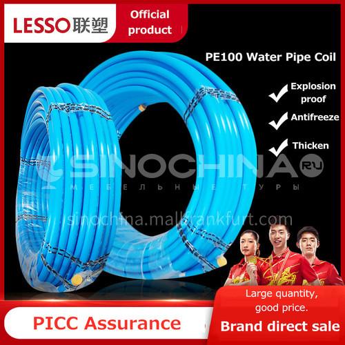 PE100 water supply coil, pressure 1.6MPa, length 50 meters